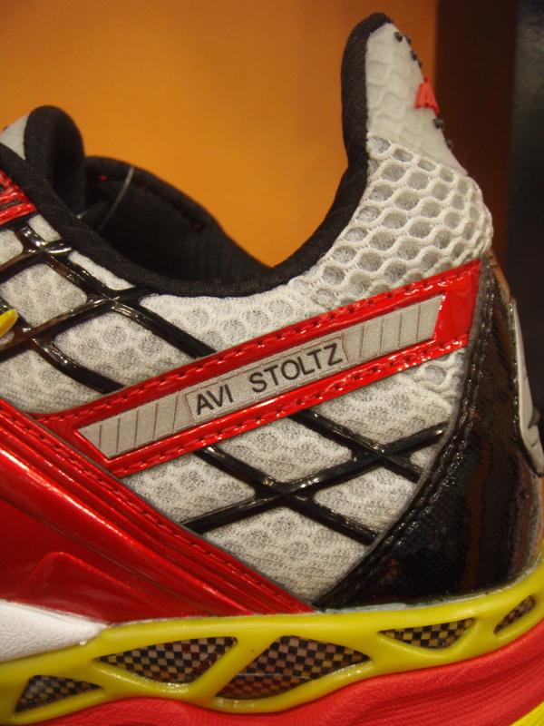 conrad stoltz avia aci stoltz trail running shoe